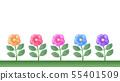 꽃 5 색 55401509