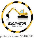 Yellow Excavator, digger machines on banner 55402881