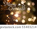 Merry christmas card. New year 2020 55403214