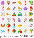 Baby sitter icons set, cartoon style 55409647