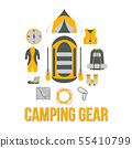 Camping Gear. Tourism equipment. River boat trip 55410799