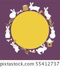15晚滿月的框架材料 55412737