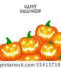 Group of cute cartoon pumpkin character design. 55413719