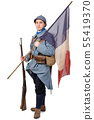 French soldier, 1914 1918 with flag, isolated on 55419370