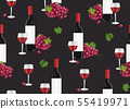 Grape bunch seamless pattern with red wine glasses 55419971