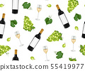 Grape bunch seamless pattern with white wine 55419977