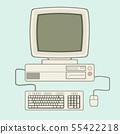 Vintage Computer 55422218
