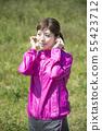 여성 스포츠 무선 이어폰 bluetooth 55423712
