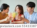男人和女人度假村吐司 55433387