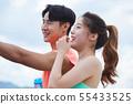 男女運動裝天空 55433525