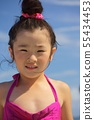 여름 방학 Summer vacation! 55434453