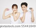 남녀 미용 55441649