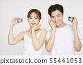 남녀 미용 55441653