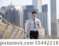 비즈니스맨,빌딩배경 55442218