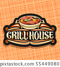 Vector logo for Grill House 55449080