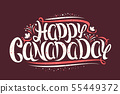 Vector greeting card for Canada Day 55449372