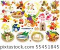 秋天的插圖 55451845