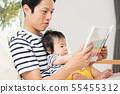 아기 아버지 그림책 이야기 육아 육아 이크 멘 교육 남자 55455312