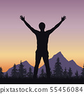 Realistic silhouette of a man welcoming sunrise in 55456084