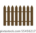 Realistic illustration of a wooden fence made of 55456217