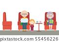 Flat design cartoon illustration of a grandfather 55456226