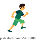 Young man in sportswear running isolated on white background. 55456889