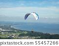 ทิวทัศน์ของภูเขา Kanfu 55457266