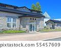 【홋카이도】 맑은 날의 비 에이 역사 55457609