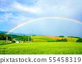 밭 농사 풍경에 무지개 다리시 베쓰시 55458319
