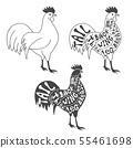 Butcher cuts scheme of chicken 55461698