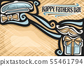 Vector greeting card for Father's Day 55461794