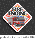 Vector logo for Fire Engine 55462104