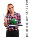 Smart student investment 55462400
