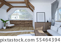 White living room interior with wooden furniture 55464394