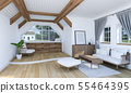 White living room interior with wooden furniture 55464395