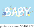 cute baby font vector  55466722