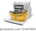 Shopping basket withcalculator on receipt isolated 55467604