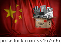 Household appliances made in China. Home kitchen 55467696