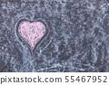 Heart symbol. Chalk drawing on blackboard.  55467952