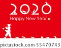 新年賀卡2020 55470743