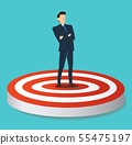 businessman standing on target archery 55475197