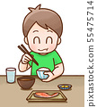 Illustration of a man eating 55475714