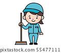 청소부 여자 55477111
