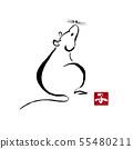 新年新年的孩子老鼠 55480211