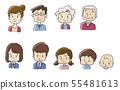 가족 일러스트 55481613