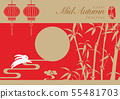 Retro style Chinese Mid Autumn festival full moon 55481703