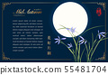 Retro style Chinese Mid Autumn festival full moon 55481704