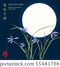 Retro style Chinese Mid Autumn festival full moon 55481706