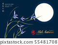 Retro style Chinese Mid Autumn festival full moon 55481708