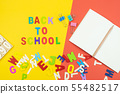 "Top view of ""Back To School"" wording 55482517"